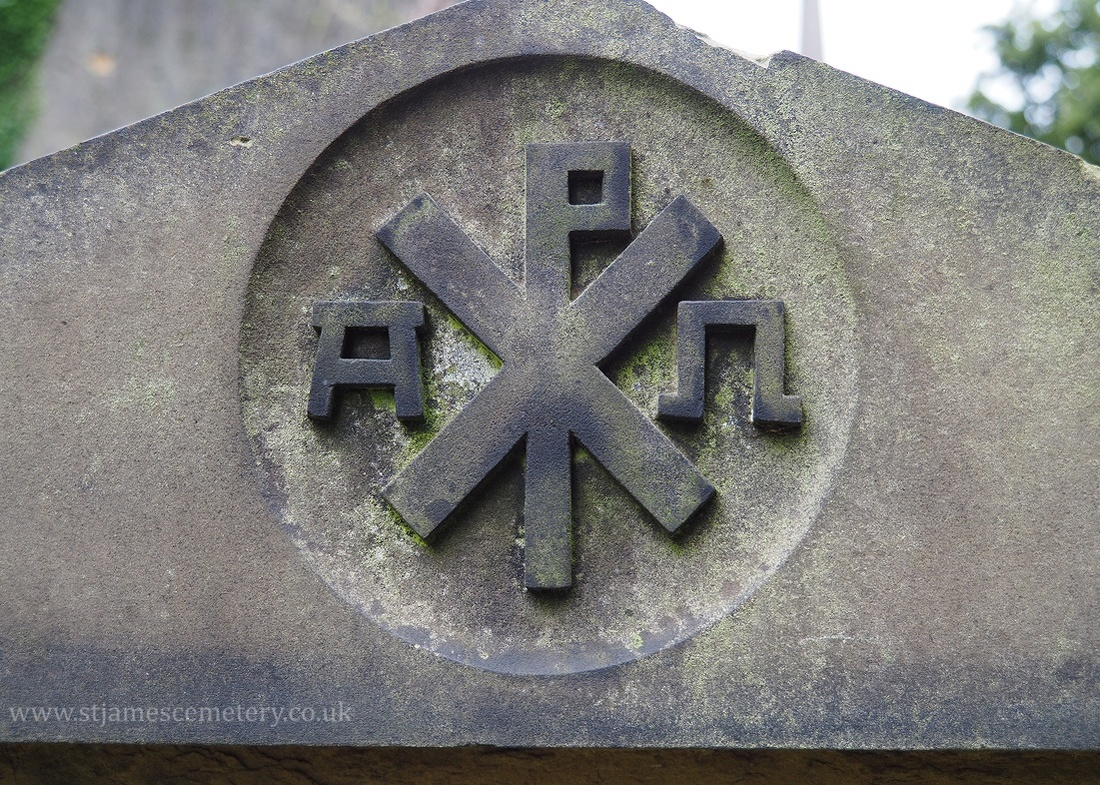 Alpha And Omega And Chi Rho St James Cemetery